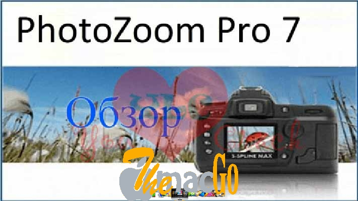 Benvista PhotoZoom Pro 7 for mac themacgo