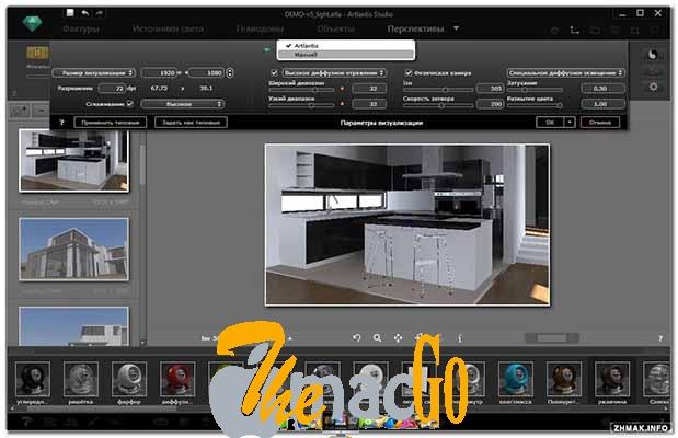 Artlantis Studio 6 mac dmg full version themacgo