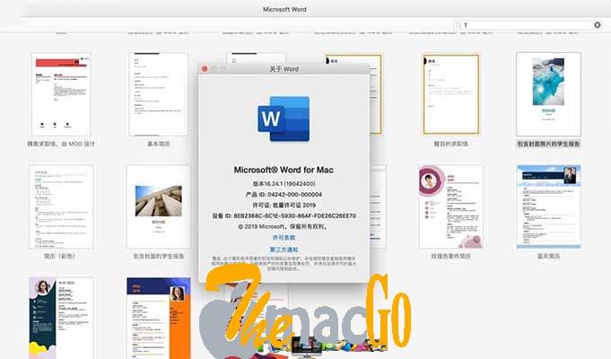 Microsoft Word 2019 VL 16 mac dmg full version themacgo